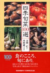 book01_img