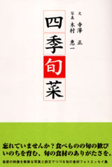 book02_img