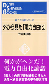 book23_img