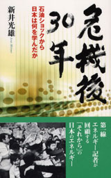 book25_img