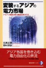 book26_img