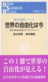 book30_img