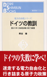 book36_img