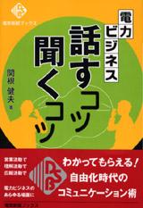 book39_img