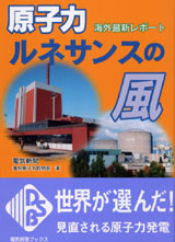 book42_img