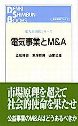 book52_img