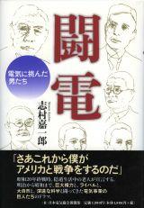 book56_img