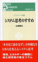 book57_img