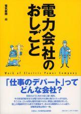 book58_img
