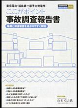 book75_img