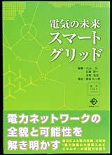 book86_img