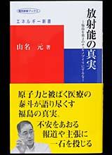 book88_img