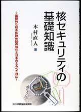 book91_img