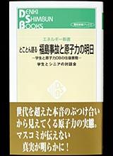 book93_img