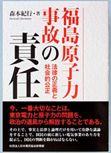 book95_img