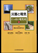 book96_img