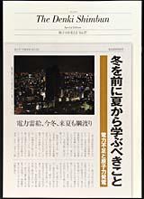 book_68_img