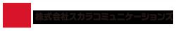 scom_logo_common