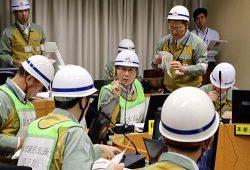 中部電力が南海トラフ地震・津波に関する原子力防災訓練