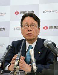 会見で「再発防止対策と原子力プラントの安全管理に万全を期す」と表明した岩根社長(28日、関電本店)