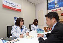 関西電力は約80か所のサポートショップを設け販売・保安に一体で対応する(大阪市内の店舗)