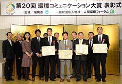 優秀賞を受賞した九州林産・古賀社長(右端)
