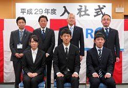 設立以来初の新卒者(前列3人)と記念撮影を行う峯社長(後列右から2人目)ら