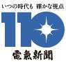 20170414_logo_095090