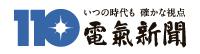 20170414_logo_200054