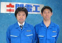南極から帰国した岡本さん(左)と内山さん