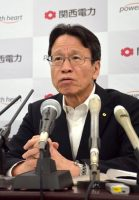 電気料金の値下げを表明する岩根社長(19日、関西電力本店)
