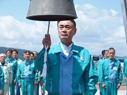 原子力安全への思いを込めて「誓いの鐘」を鳴らす清水社長