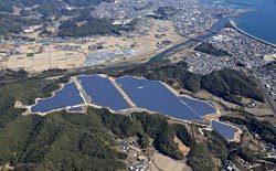 日向日知屋太陽光発電所