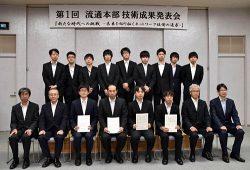 藤井副社長(前列左から2人目)と受賞者ら