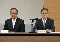 新体制に経営の任務や課題について役員幹部に説明する佐竹社長(右)と矢萩会長
