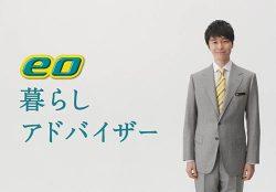 「暮らしアドバイザー」のイメージキャラクターに起用された長谷川博己さん