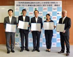 協定締結式の模様(右から2人目が東電EPの佐藤常務、中央は富士市の小長井市長)