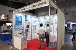 九州・沖縄の再生可能エネルギーポテンシャルをPRした