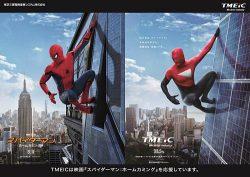 スパイダーマンの新作映画(左)とコラボしたTMEICマンのポスター