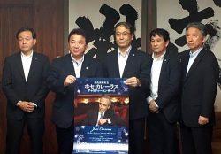清水市長(左から2人目)を表敬訪問した日立の幹部ら