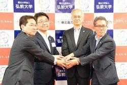 契約を締結した関係者。左から2人目が東北電力の齋藤青森支店長