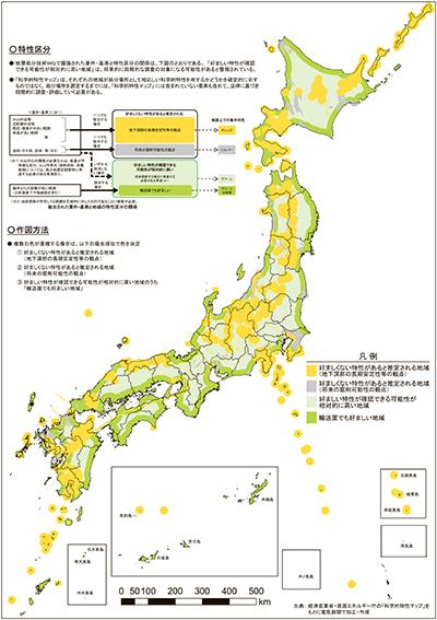 経済産業省・資源エネルギー庁の「科学的特性マップ」をもとに 電気新聞で加工・作成
