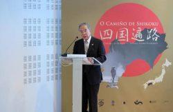 展覧会開会式で世界遺産登録への支援を訴える千葉会長
