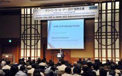 石炭政策の動向や技術開発の展望について議論した国際会議