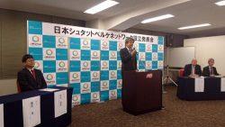 新電力を支援する団体が増えている(写真は日本シュタットベルケ・ネットワーク設立会見)