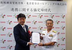協定を締結した小早川社長(左)と海上自衛隊横須賀地方隊の道満総監