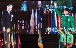 栃木県代表選手による宣誓で開幕した技能五輪全国大会