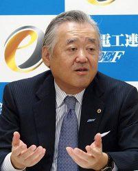 全日電工連会長・米沢寛氏