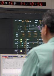 伊方3号機は2016年8月15日に並列した