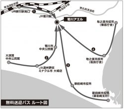 これからのエネルギー委員会・トークin菊川_会場までの交通図